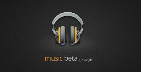 Google Music Beta cloud based music service